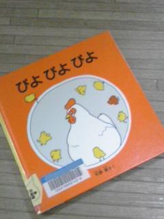 双子を授かっちゃいましたヨ☆-0420図書館03