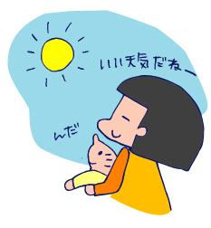 双子を授かっちゃいましたヨ☆-1125写真撮影03