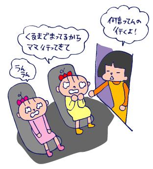 双子を授かっちゃいましたヨ☆-1227日本脳炎02