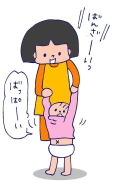 双子を授かっちゃいましたヨ☆-0306お風呂01