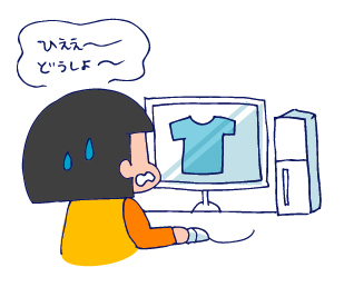 0831おもらし04