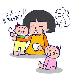 双子を授かっちゃいましたヨ☆-0926あ~ん02