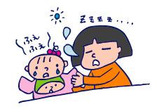 双子を授かっちゃいましたヨ☆-0104ノマメ02