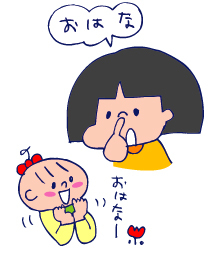 双子を授かっちゃいましたヨ☆-0625反復03