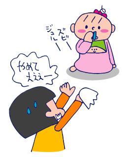 双子を授かっちゃいましたヨ☆-1025風邪02