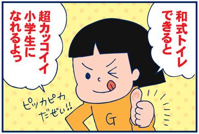 1027言い方02