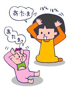 双子を授かっちゃいましたヨ☆-0625反復01
