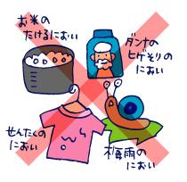 双子を授かっちゃいましたヨ☆-0709つわり03
