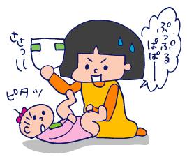 双子を授かっちゃいましたヨ☆-1020キノコ02