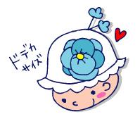 双子を授かっちゃいましたヨ☆-0503鳥屋野潟公園01