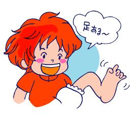 双子を授かっちゃいましたヨ☆-1129ポニョ03