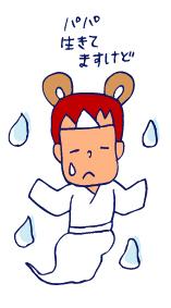 双子を授かっちゃいましたヨ☆-0918おばけ04