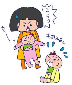双子を授かっちゃいましたヨ☆-1108いじめ03