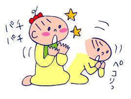 双子を授かっちゃいましたヨ☆-1208いただきます02