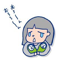 双子を授かっちゃいましたヨ☆-泣き