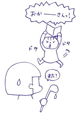 0309読書05
