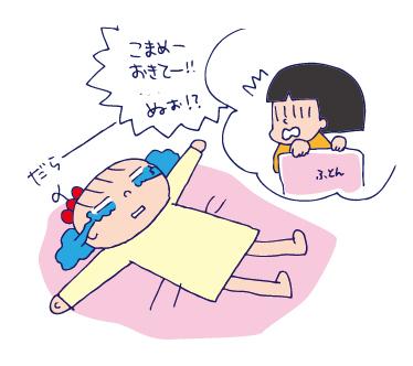 1204ゆめ04
