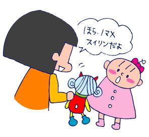 双子を授かっちゃいましたヨ☆-1205スイリン03