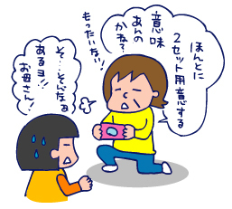 双子を授かっちゃいましたヨ☆-0327百日エピ04