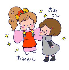 双子を授かっちゃいましたヨ☆-1114七五三02