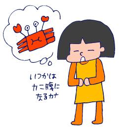 双子を授かっちゃいましたヨ☆-0908すべりだい03