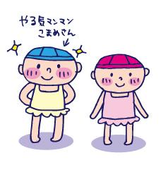 1028水泳教室01