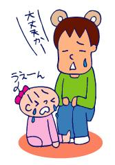 双子を授かっちゃいましたヨ☆-0319突発06