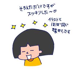 双子を授かっちゃいましたヨ☆-0326散髪02
