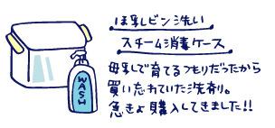 双子を授かっちゃいましたヨ☆-1223搾乳04