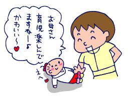双子を授かっちゃいましたヨ☆-0408ノマメ病院へ06