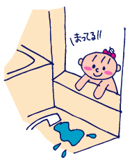双子を授かっちゃいましたヨ☆-0914風呂01