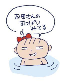 0317お風呂で03