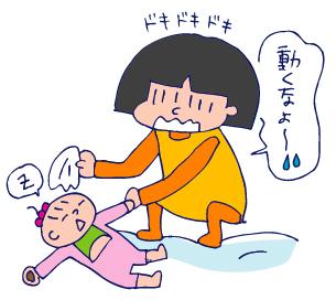 双子を授かっちゃいましたヨ☆-0119うんP03