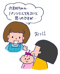双子を授かっちゃいましたヨ☆-1123トイレ01