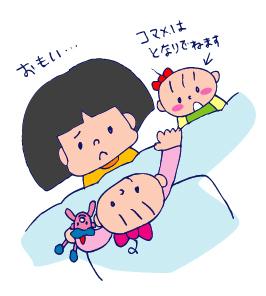 双子を授かっちゃいましたヨ☆-0109数01