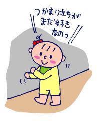 双子を授かっちゃいましたヨ☆-0924座る03