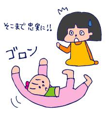 双子を授かっちゃいましたヨ☆-0129踊る06