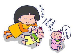 双子を授かっちゃいましたヨ☆-0623コマメ05