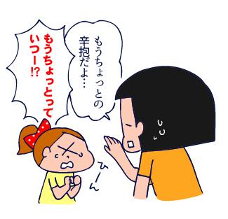 0812手足口病02