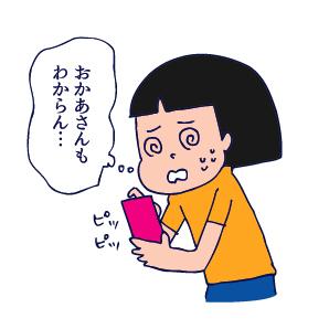 0812手足口病03