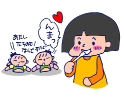 双子を授かっちゃいましたヨ☆-0621フードプロセッサー07