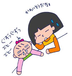 双子を授かっちゃいましたヨ☆-0331ノマメ風邪02