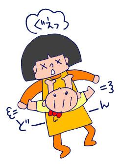 双子を授かっちゃいましたヨ☆-0719コマメ03