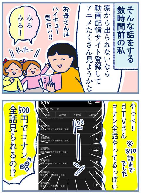 動画配信02