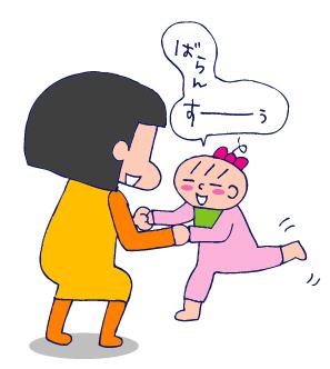 双子を授かっちゃいましたヨ☆-06151歳6ヵ月02