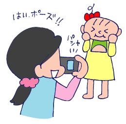双子を授かっちゃいましたヨ☆-1031作品展04