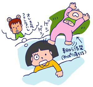 双子を授かっちゃいましたヨ☆-0531末期かも!?02