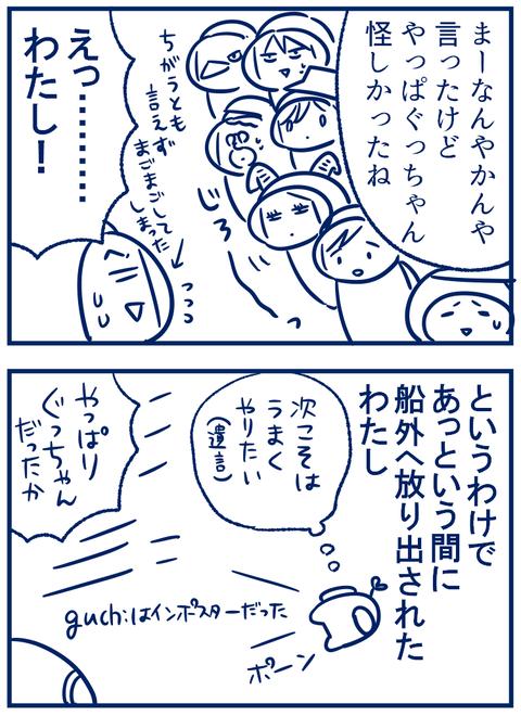 アマガス05