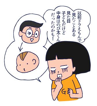 0731フシギ体験07