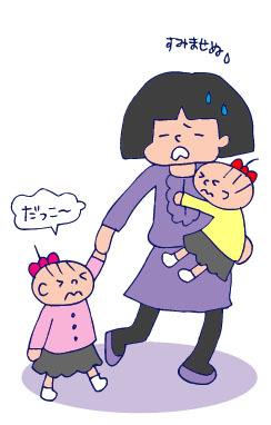 双子を授かっちゃいましたヨ☆-0408入園式02